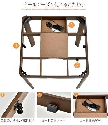 【送料無料】ダイニングこたつ4点セット手元コントローラー80正方形回転いすダイニングこたつセット高脚こたつハイタイプこたつセット高脚コタツ高脚こたつこたつテーブル2人用回転チェア回転椅子高脚こたつ
