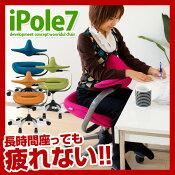 iPole7