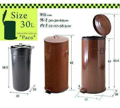 ペダル式ゴミ箱ごみ箱くずかご30Lふた付きスチールラウンド型