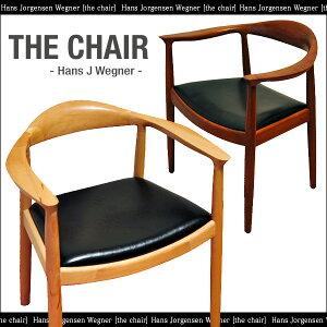 【送料無料】 デザインチェア ザ・チェア PP-503 チェア チェアー 椅子 いす ハンスJウェグナー...
