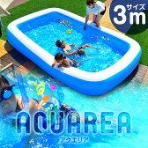 【送料無料】 プール ファミリープール 3m 大型 305x183x51cm 長方形 ジャイアント ファミリープール ビニールプール 家庭用プール 大型プール 子供用 水遊び