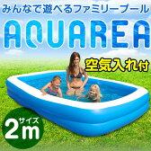 【送料無料】 空気入れ付き ファミリープール 2m 大型 206x156x48cm 長方形 ビニールプール 家庭用プール 大型プール プール 子供用 水遊び 電動ポンプ エアーポンプ