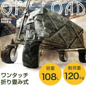 悪路も走れる幅広タイヤ【送料...