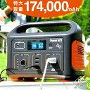 ★今夜20時〜4H全品P5倍★【送料無料】 スマホ充電100...