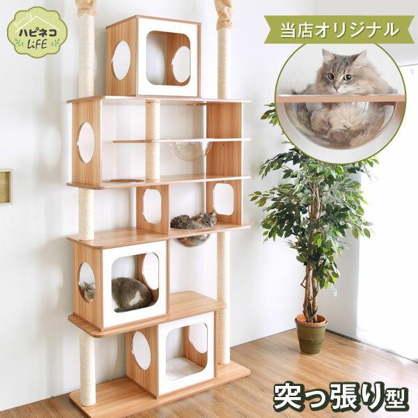 オリジナル木製キャットタワー  幅110cm麻紐爪とぎキャットタワー多頭飼いキャットウォークキャットタワー猫ねこネコリビングペッ