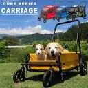 【送料無料】 AIRBUGGY for Dog エアバギー ドッグカート ペットカート 折りたたみ ...