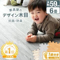 サイドパーツ付 32枚 6畳 単色 木目 ジョイントマット 大判 60cm ジョイント マット 赤ちゃん ...