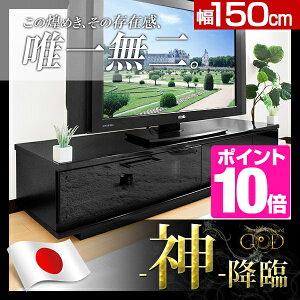 ������ �� �ƥ���� �� ������ ���� �ƥ�ӥܡ��� ��150cm ���� TV�� �ƥ�ӥ�å� �?�ܡ�...
