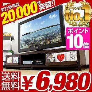 �ƥ���� ��150cm ���� TV�� AV�ܡ��� AV��Ǽ �ƥ�ӥܡ��� TV�ܡ��� �?������ �ƥ�ӥ�å� ...