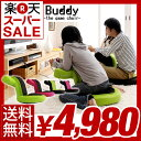 ゲーム座椅子 低反発 座椅子 リクライニング チェアー 多機能 メッシュ 座いす 座イス いす イ...