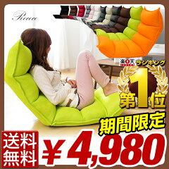 【選べる3タイプ】 座椅子 低反発 品質で選ぶなら国際規格 ISO認定工場生産 一人掛け ソファー ...