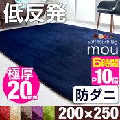 �����굤����������ɥ��˵�ǽ�դ���ȿȯ�饰mou200×250