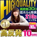 【高品質だからインテリア総合1位】★今夜20時〜6時間全品P10倍★【...