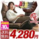 ★今夜20時〜4時間全品P10倍★【送料無料】 低反発 座椅子 ★楽天...