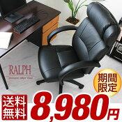 オフィスチェアオフィスチェアーレザーチェアーデスクチェアプレジデントチェアーパソコンチェアー社長椅子ハイバックチェアブラック赤ブラウンパソコンチェア送料無料