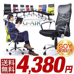 オフィス メッシュ パソコン オフィスチェアー ロッキング ホワイト ブラック