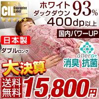 ★大決算 15,800円★【送料無...