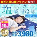 ★マラソン!超目玉★★本日12時〜12時間全品P10倍★【送...
