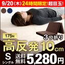 ★9/20(木)24時間限定!5,280円★爽快メッシュor...