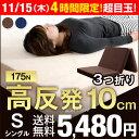 ★今夜20時〜4時間限定!5,480円★爽快メッシュorパイ...