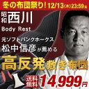 ★冬の布団祭!14,999円★平成の三冠王 元ソフトバンクホークス松中...