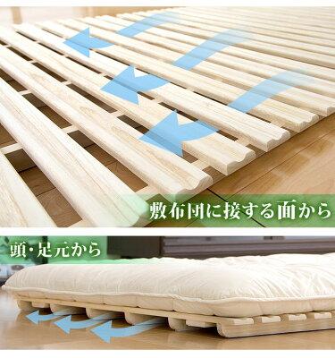 【送料無料】布団の湿気対策に!桐すのこ*風*すのこマット二つ折り折りたたみ式折りたたみベットベットセミダブル折りたたみベッド木製スノコベッド折り畳みベッドすのこベッド湿気・カビ対策除湿
