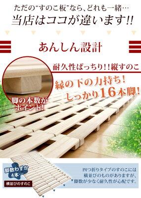 布団の湿気対策に!桐すのこ*風*すのこマット四つ折り折りたたみ式折りたたみベットベットシングル折りたたみベッド木製スノコベッド折り畳みベッドすのこベッド湿気・カビ対策除湿