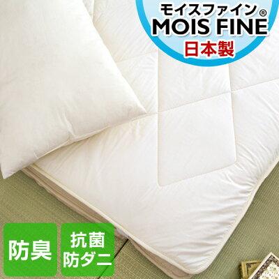 日本製 寝汗・湿気を吸収! 洗える 調湿 敷きパッド シングル 敷パッド 東洋紡 モイスファイン ...