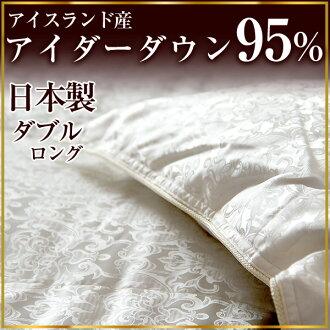 世界上最高冰島生產羽絨棉被雙在日本 100%真絲提花織物 19 媽媽 5 年保修雙久固棉被日本 95年%鴨絨羽絨被安慰安慰被子羽棉被我床上用品羽絨被 IDA 鴨