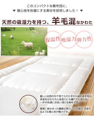 コンパクト二段ベッド専用敷布団