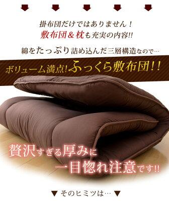 布団セット9点掛け布団肌掛敷き枕カバーシングル羽根