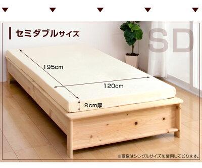 体圧分散!低反発マットレス密度40D8cm厚セミダブルサイズ