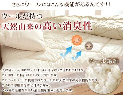 冬は暖かく、夏は涼しい洗える羊毛100%ベッドパット