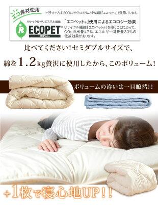 日本製洗える清潔ベッドパッドセミダブル120×200防臭