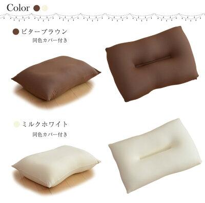 超極小ビーズ枕QUEEN同色カバー付き