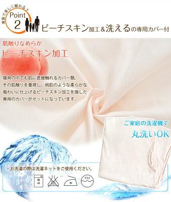 【送料無料】日本製ワイド掛布団280×200専用カバー付き防ダニ抗菌防臭ワイドカバー付き掛布団掛け布団布団ファミリー家族かけ布団掛けふとん掛けぶとん掛ふとんワイドサイズ