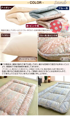 日本製固綿入り三層敷布団10cm