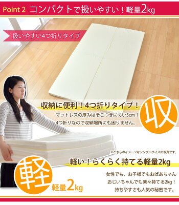【送料無料/即納】日本製4つ折りマットレス硬さ普通95Nシングル軽量コンパクト収納マットレス四つ折り四つ折四折4つ折マットレスベッドマットウレタンマット折りたたみ折り畳み国産マットレスコンパクトマット