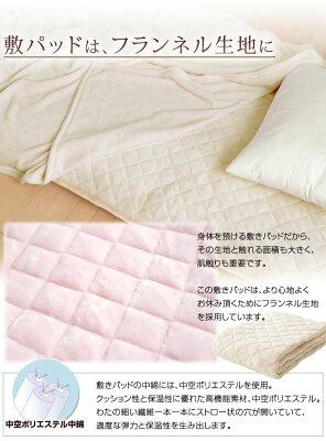 洗えるマイクロファイバー毛布シングル福袋毛布静電気防止アイボリーメーカー1年保証付【送料無料】