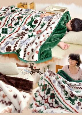 ノルディック毛布