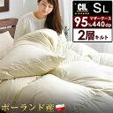 【送料無料】 増量1.2kg 純ポーランド ホワイト マザー...