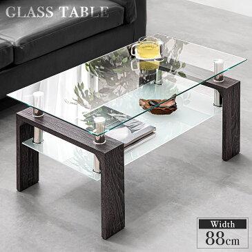 【送料無料】 ガラステーブル 棚付き 幅88 ローテーブル センターテーブル テーブル リビングテーブル カフェテーブル コーヒーテーブル ソファテーブル ガラス スチール 北欧 モダン おしゃれ グレー ナチュラル 木目 88×48