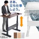 ★クーポンで450円OFF★【送料無料】楽々ワンタッチ昇降!
