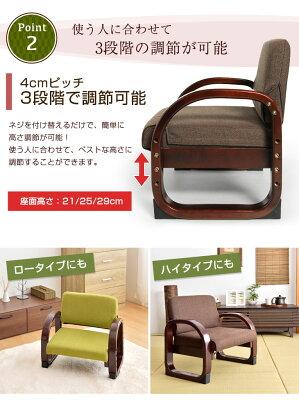 座椅子高座椅子洗えるカバー付き高さ調節肘つき
