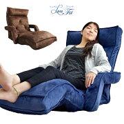 リクライニング ビックサイズ ソファー