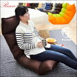 【送料無料/在庫有】 低反発 リクライニング 1人掛け ソファ 座椅子 撥水 マイクロファイバー & メッシュ & PVC & ファブリック 日本製ギア ソファー 一人掛け リクライニングソファ 一人用 1人 座イス 座いす 北欧