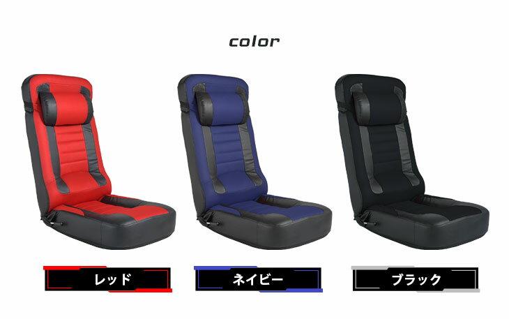 【送料無料】スーパーハイバックゲーミング座椅子レバー式14段階リクライニング低反発ゲーム座椅子おしゃれメッシュコンパクト一人掛け座いす椅子1人掛けソファーゲーミングチェアCYBERGROUNDCYBER-GROUNDおしゃれ