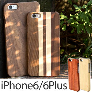 【全国送料無料】 木製 iPhone 6 6plus ケース iPhone6ケース iPhone6plusケース iPhoneケース ...