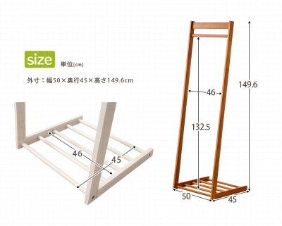 L型棚付きハンガーラック木製50cm