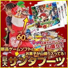 サンタブーツ 特大サイズ クリスマスプレゼント の決定版! ゲーム3点&お菓子山盛り! モンス...